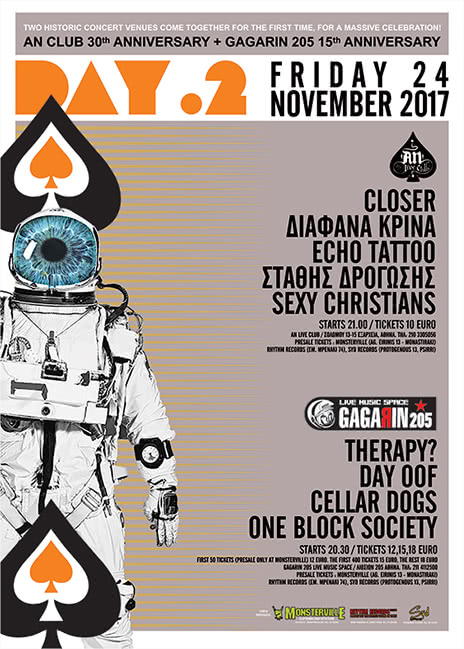 an-club-24-nov-2017.jpg