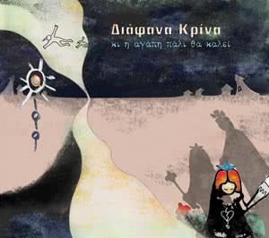 final_cover_a.jpg