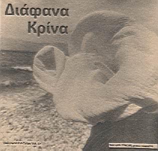 kainourgios_topos.jpg